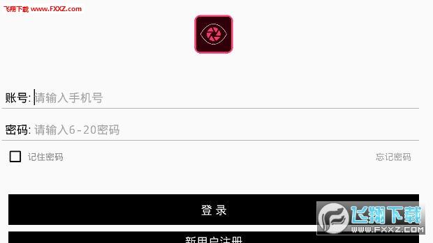 魔眼直播app