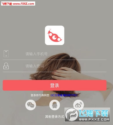红豆角app