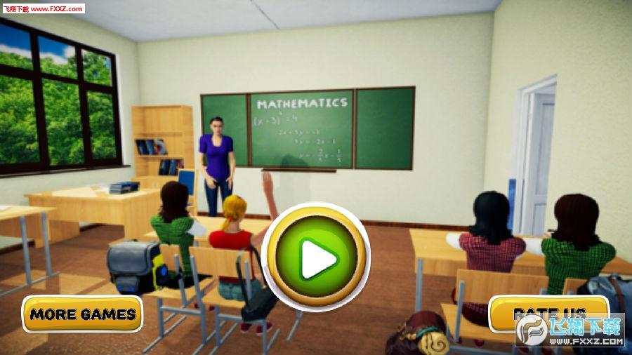 学校女孩模拟器免费版