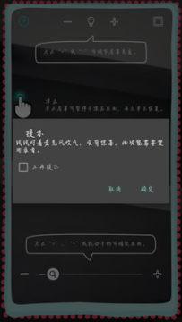 女王镜app
