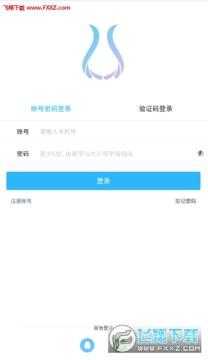 柳叶谷app