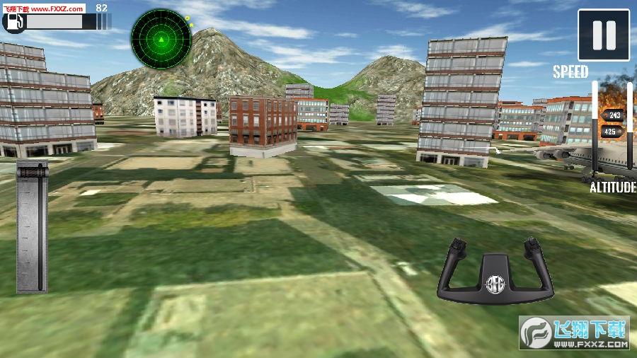 3D飞机飞行平面手游