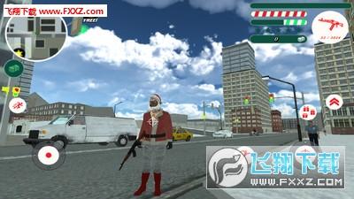 城市猎人之圣诞老人版apk