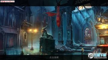 恐怖传奇3黑暗之城手游