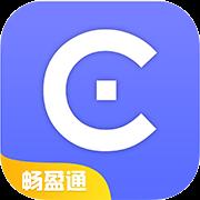 畅盈通app 2.0