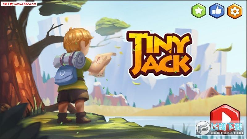 小杰克冒险安卓版截图2