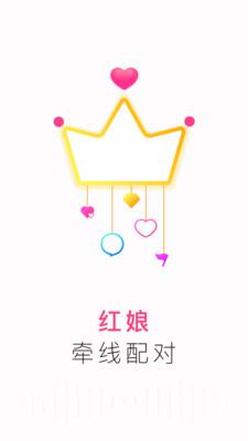 面面约婚恋app截图1