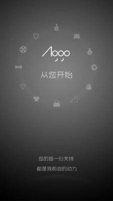 Aggo移动零售平台截图2