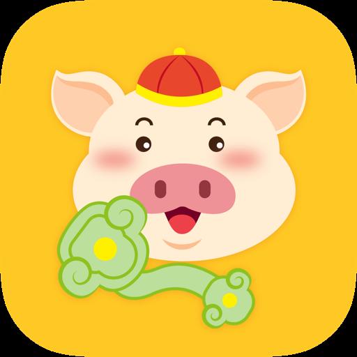 如意猪app 1.0.0