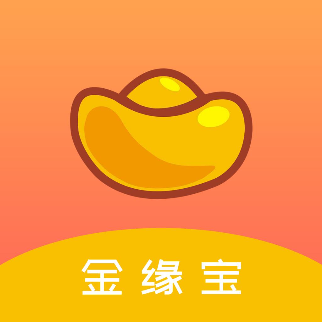 金缘宝app 1.2