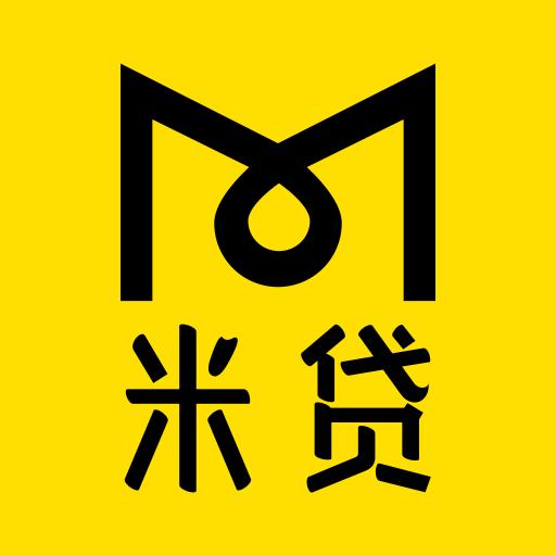 米贷app 1.0.1