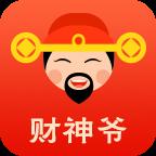 财神爷app v1.0.0.1