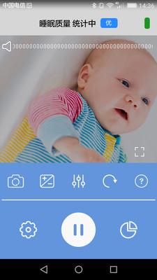 宝宝安心睡app截图2