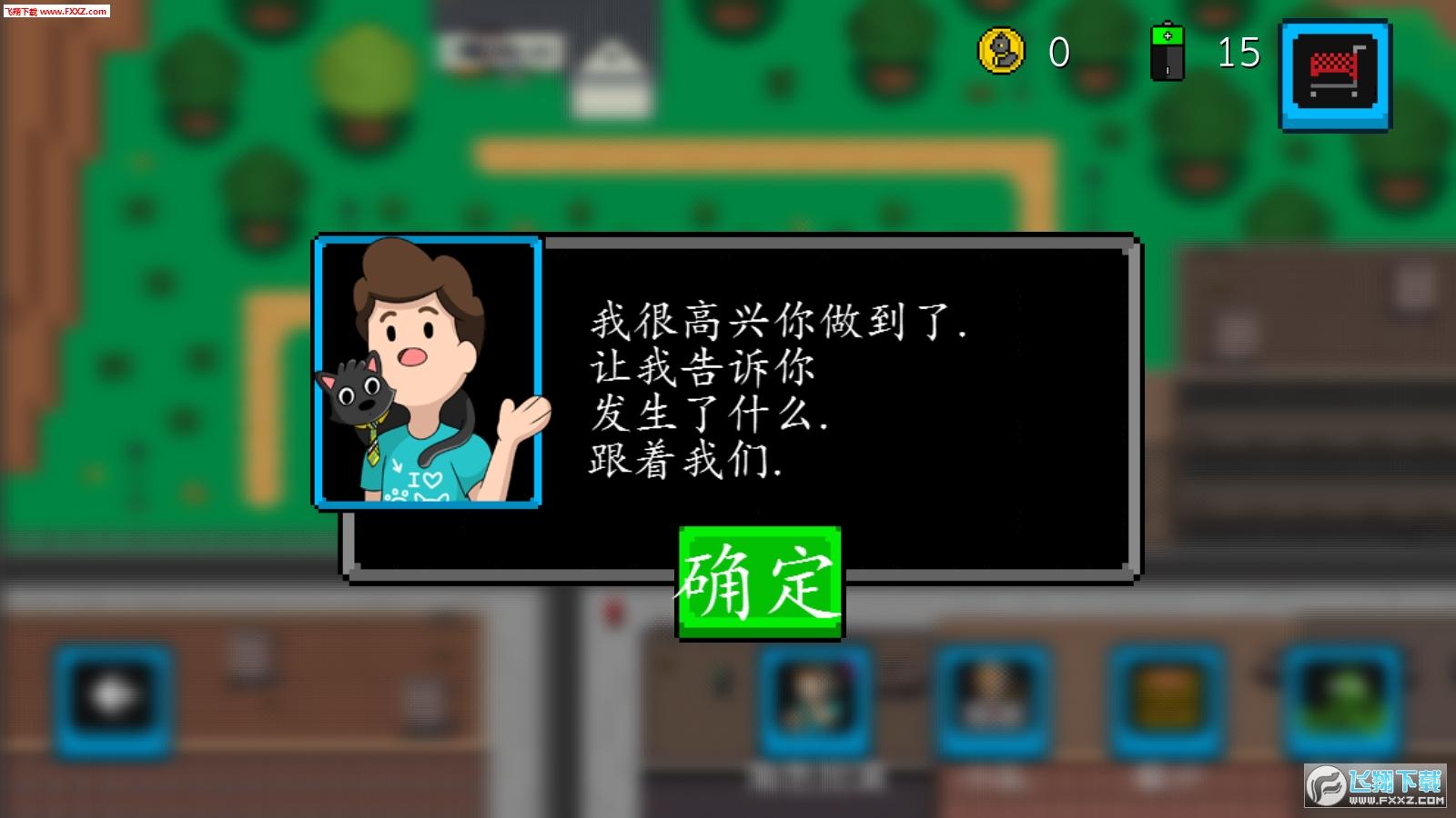 喵喵塔防中文版截图0