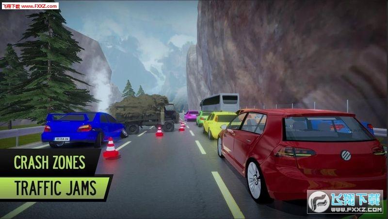 POV汽车驾驶最新版截图0