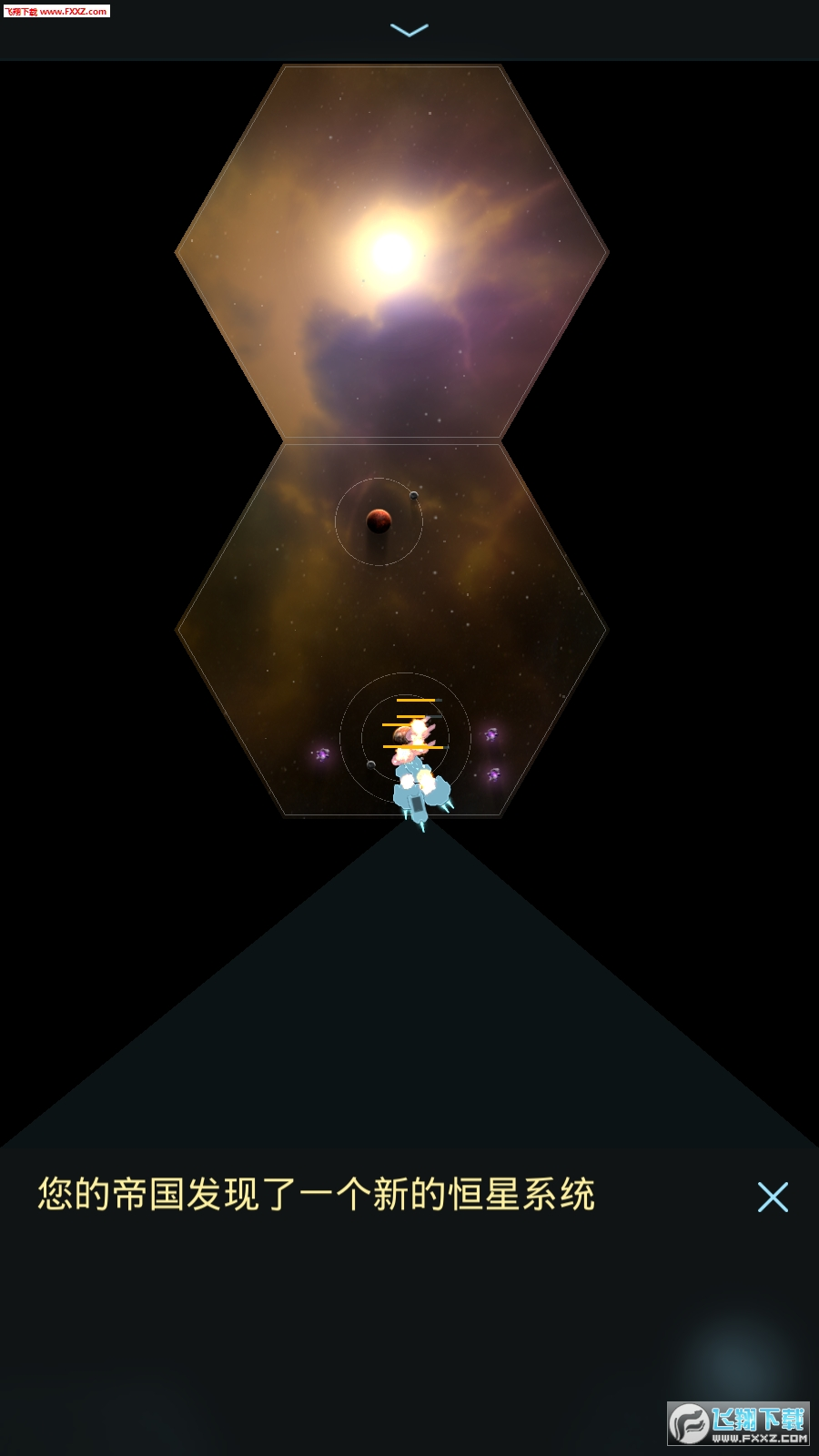 宇宙世界争霸安卓版截图1
