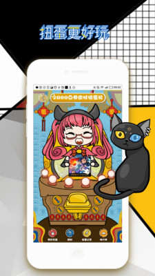 贪玩猫app1.2.6截图1
