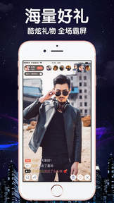 魔眼直播app截图0