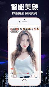 魔眼直播app截图2
