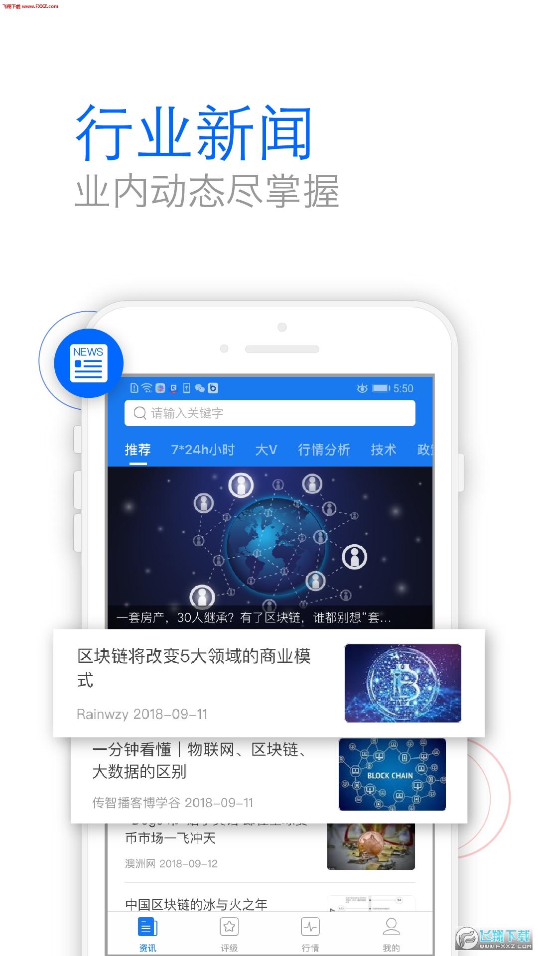 CoinMerit安卓版截图3