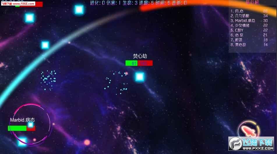 元素之战游戏截图2