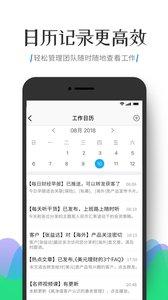 栗子理财师appv1.1.3截图1
