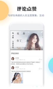 ��谷视频app截图2