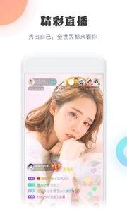 ��谷视频app截图3