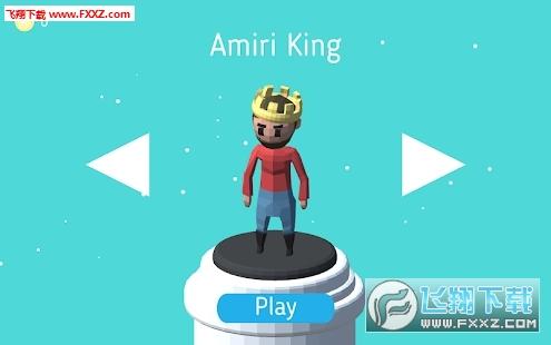 Kings Crossing手游v1.4截图2