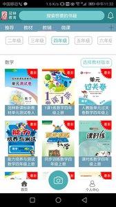 冠林教育app官方版v1.3.1截图3