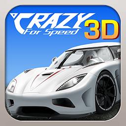 3D飞车漂移手游 1.3.27