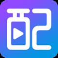 讯飞配音阁app 1.2.20