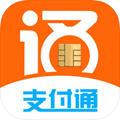 POS直营app最新版
