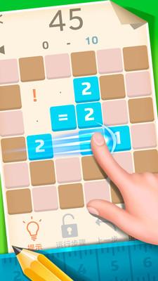 1121数字解谜游戏v1.0.1截图3
