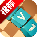 1121数字解谜游戏 v1.0.1