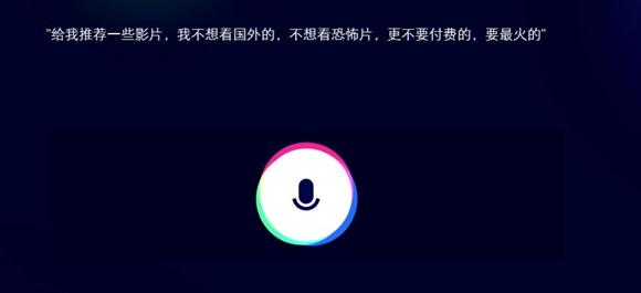 语音助手哪个好_安卓手机语音助手_语音助手免费下载