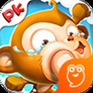 猴子很忙折扣端最新版 2.2.2