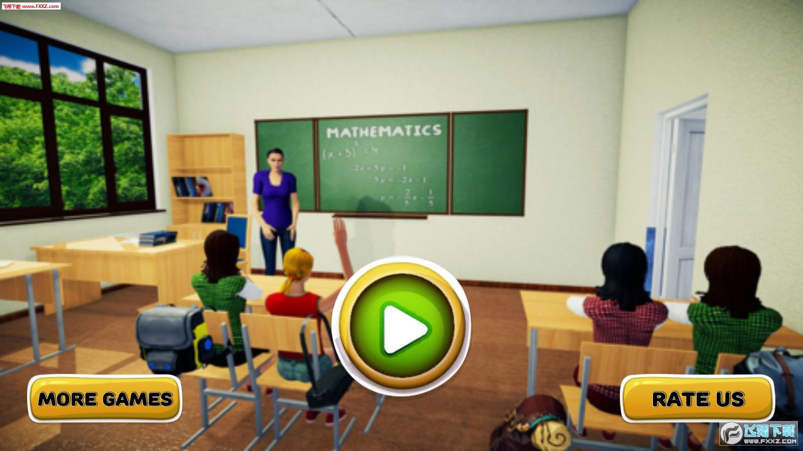 学校女孩模拟器免费版1.0.0截图0