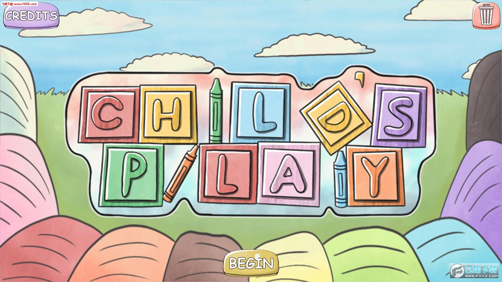 孩子们的游戏1.0.2截图0