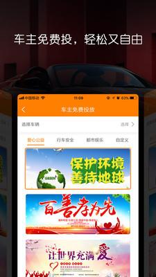 壁虎投屏App1.1截图1