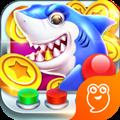 萬享捕魚安卓版v2.1