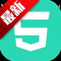 思奇输入法手机版v1.4.6