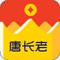 唐长老钱包app 1.0.2