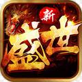 盛世皇城手游官方版1.0.0.4347