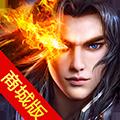 超神无双斩商城版手游1.0.1