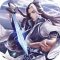 舞剑长歌安卓版 1.8