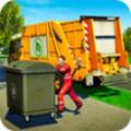 城市垃圾清洁模拟安卓版2.0