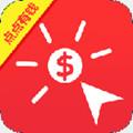 点点有钱app 1.0.0.1