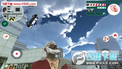 城市猎人之圣诞老人版apkv1.5截图0