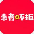 来者�木�app 1.1